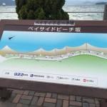ベイサイドビーチ坂の釣り場情報:広島県安芸郡坂町
