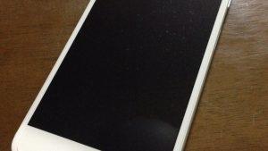 iPhoneやiPadを魚探やGPSプロッターとして使う
