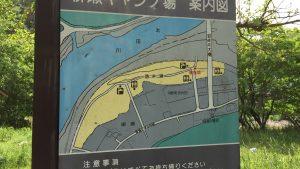 広島市内から最も近い無料キャンプ場の柳瀬キャンプ場でデイキャンプ